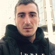 Tato 28 Тбилиси