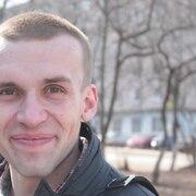 Дима Кабышев 28 Тула