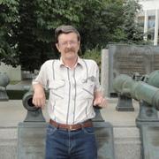 Сергей 68 Архангельск