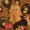 Наталия, 33, г.Коломна