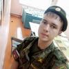 Valentin, 19, Blagoveshchensk