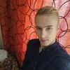Даниил, 19, г.Красноярск