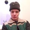 Arnis, 37, Reykhólar