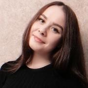 Екатерина 20 Иркутск