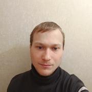 Александр 25 Ачинск