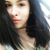 Diana, 22, г.Челябинск