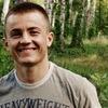 Dima, 25, г.Кишинёв