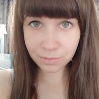 Евгения, 26 лет, Рыбы, Синегорье