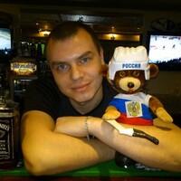 Вадим, 34 года, Овен, Москва