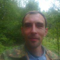 Александр, 44 года, Стрелец, Москва