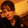 Марина, 32, г.Городище