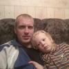 Андрей, 34, г.Черемхово