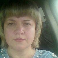 Эльвира, 42 года, Рыбы, Самара