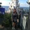 Алена, 24, г.Челябинск