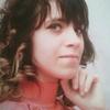 Валентина, 29, Стрий