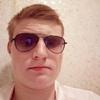 Иван, 19, г.Славянск-на-Кубани