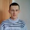 Сергей, 32, г.Биробиджан