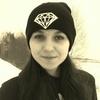 Екатерина, 26, г.Первомайск