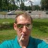 Сергей, 32, г.Трубчевск