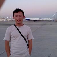 Артур, 36 лет, Стрелец, Уральск