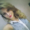 Катерина, 19, г.Малабо