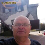 Сергей 67 Бирск