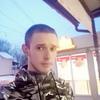 Roman Kargashin, 24, Vysokovsk