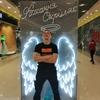Dmitro, 22, Sarny