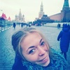 Ксюша Новак, 22, г.Харьков