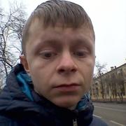 homer 30 Воронеж