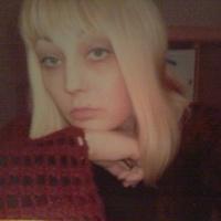 Елена, 47 лет, Дева, Львов
