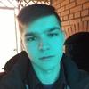 Кирилл, 19, г.Калининград