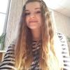 Darina, 21, Vovchansk