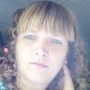 Ольга, 23, г.Бузулук