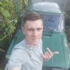 Андрей, 26, г.Мариуполь