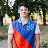 Саша Гришин, 19, г.Курск