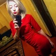 Знакомства в Клевани с пользователем Богданна 22 года (Козерог)