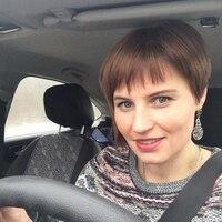 Наталья, 34 года, Скорпион, Санкт-Петербург