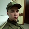 egor, 19, г.Тоцкое