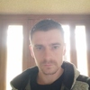Васілевс, 30, г.Ивано-Франковск