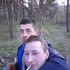 Dorin, 21, г.Кишинёв