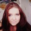 Наталья, 19, г.Миньяр