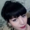 Елена, 33, г.Нерюнгри