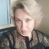 Екатерина, 45, г.Санкт-Петербург