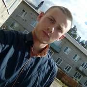 Сергей 22 года (Стрелец) Зубова Поляна