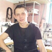 дмитрий, 30 лет, Лев, Углич