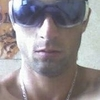 Alcaponne, 37, г.Бухарест