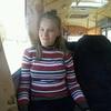 кристина, 19, г.Кропивницкий
