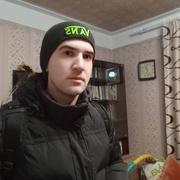 Андрей 29 Наро-Фоминск