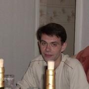 Евгений 48 Заветы Ильича